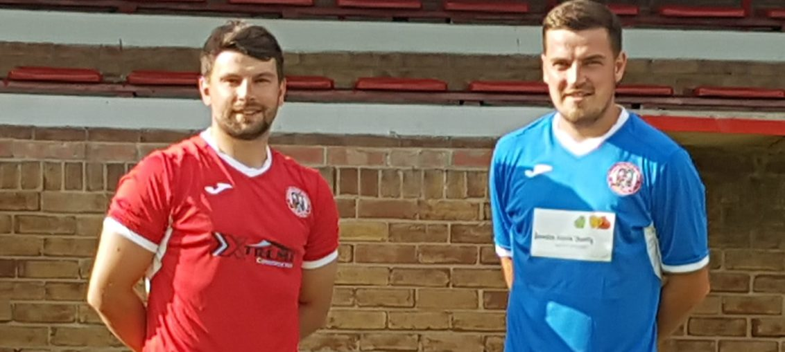 2019/20 Home and Away Kit
